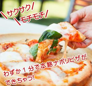 ishigama-img008